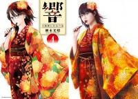 【9月14日(金)上映開始】『響 -HIBIKI-』