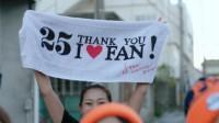 「#ALLFOR916」プロジェクト 安室奈美恵