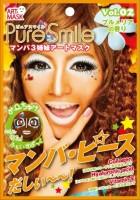 """『PureSmile』アートフェイシャルマスクの""""マンバシリーズ""""パッケージで、ヤマンバメイクを披露した今井華"""