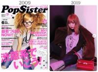 10年前、金髪ギャル時代の益若つばさ(左写真)