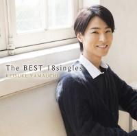 山内惠介『The BEST 18singles(ザ・ベストオハコシングルス)』(18年10月10日発売)