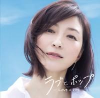 ミックスCD『ラブとポップ〜好きだった人を思い出す歌がある〜 mixed by DJ和』のジャケット写真