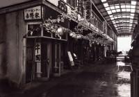 関東大震災後、築地に移転したばかりの「吉野家」。写真提供/吉野家