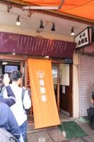 吉野家「築地1号店」外観(2018年9月撮影)