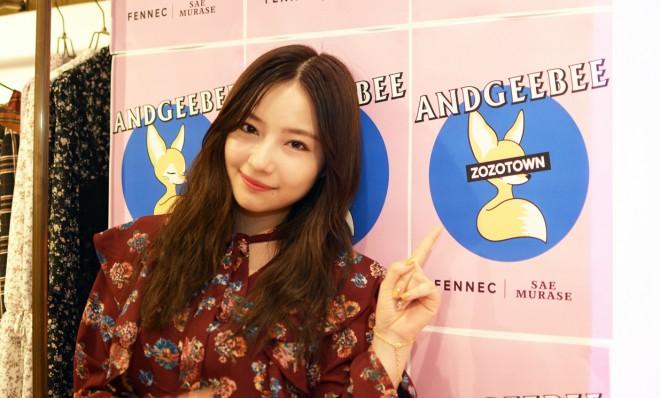 """""""破壊的美貌""""とこの夏話題になったNMB48の村瀬紗英が、ファッションブランド・『ANDGEEBEE』のプロデューサーに就任。"""