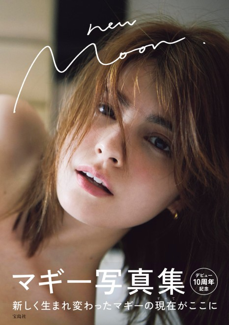 写真集『new Moon』/ 宝島社より(撮影:土山大輔[TRON])