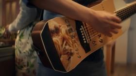 特製「おうちパスタ」ギター