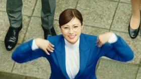 「デューダ子」に扮した深田恭子