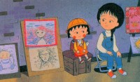『さくらももこワールド ちびまる子ちゃん わたしの好きな歌』より「1969年のドラッグレース」(c) (株)さくらプロダクション 日本アニメーション 1992