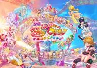 映画『HUGっと!プリキュア ふたりはプリキュア オールスターズメモリーズ』(10月27日公開)