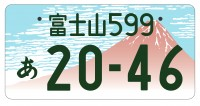 【関東】<富士山>