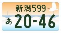 【北陸信越】<萬代橋、トキ>