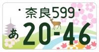【近畿】<桜、紅葉>