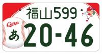 【中国】<広島東洋カープ>