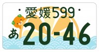 【四国】<みきゃん>