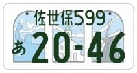 【九州】<ステンドグラス>