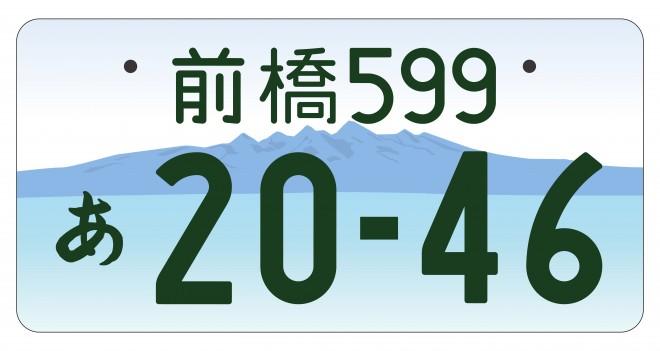 【関東】<赤城山>
