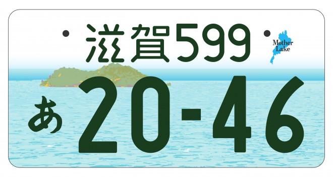 【近畿】<琵琶湖>