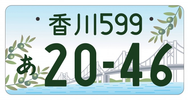 【四国】<瀬戸内海、オリーブ>