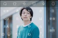 「Simejiきせかえストア」限定のキーボードデザイン(全3種)