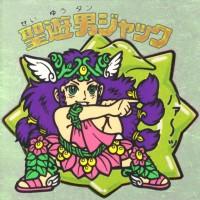 『ビックリマン 悪魔VS天使シリーズ』シール