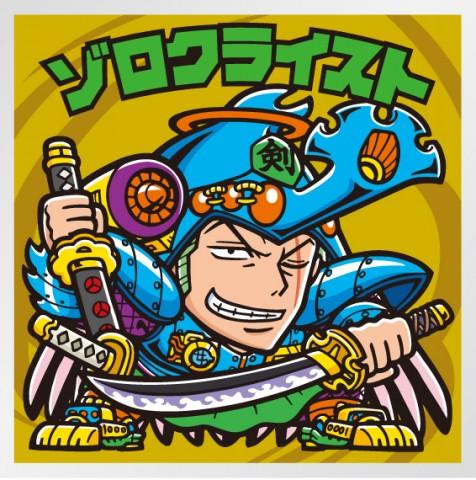 『ワンピースマンチョコ』シール