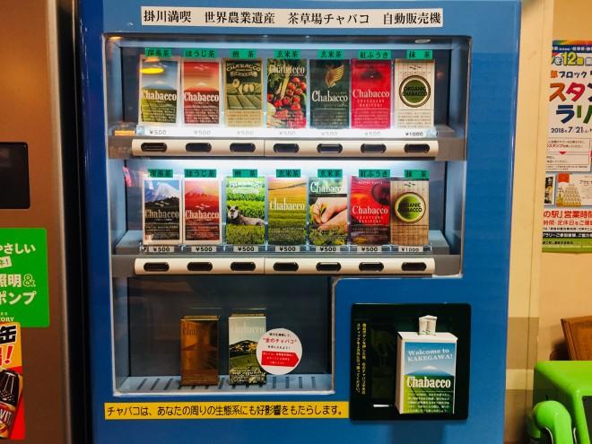 「つま恋リゾート彩の郷 ギフトショップ」に設置された自販機