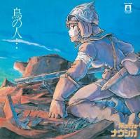 『風の谷のナウシカ』イメージアルバム『鳥の人…』。宮崎駿監督が、アニメージュの付 録ポスター用に描き下ろした「トルメキア戦役」のイラスト。