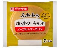 『ふわふわホットケーキサンド(メープル&マーガリン)』もHP上では和菓子カテゴリ