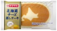 「ヤマザキ 菓子パン人気投票 2015」第1位『北海道チーズ蒸しケーキ』