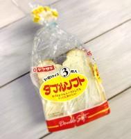 『北海道チーズ蒸しケーキ』のルーツは食パン『ダブルソフト』だった(C)oricon ME inc.