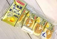 『北海道チーズ蒸しケーキ ミニ 袋4個』(C)oricon ME inc.