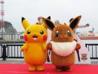 「ポケモン GO サファリゾーン in 横須賀」に登場した「ピカチュウ」と「イーブイ」