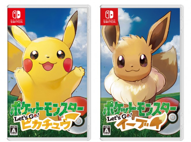 「ニンテンドースイッチ」用のゲームソフト『ポケットモンスター Let's Go! ピカチュウ・Let's Go! イーブイ』(C)2018 Pokemon(C)1995-2018 Nintendo/Creatures Inc./GAME FREAK inc.