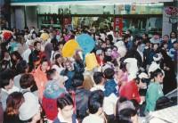第1回カワハロ(1997年)