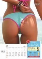 【14枚版3月】美尻カレンダー2019