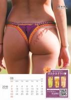 【14枚版6月】美尻カレンダー2019