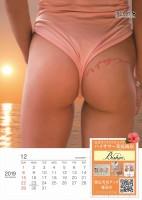 【14枚版12月】美尻カレンダー2019