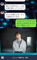 LINE『koToro_(コトロ)』の画面