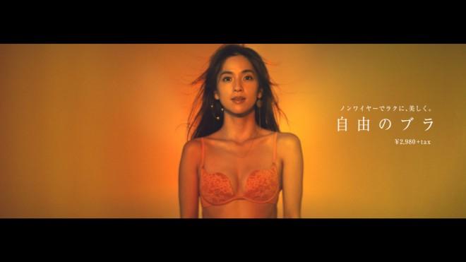 『自由のブラ』を身に着けた中村アン