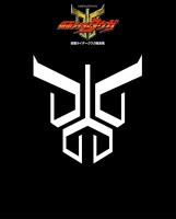 『仮面ライダー』超全集 裏表紙 ※写真はイメージ