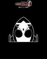 『仮面ライダーフォーゼ』超全集 裏表紙 ※写真はイメージ