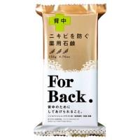 ニキビのできやすい背中用石鹸『ForBack』¥500(税抜)