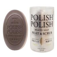 二層の石鹸で泥パック&角質ケア『ポリッシュポリッシュ』¥1,600(税抜)