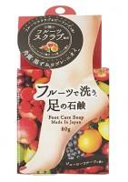 ニオイ・黒ずみ・角質。足の3大悩みを洗う『フルーツで洗う足の石鹸』¥550(税抜)