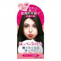 デリケ−トなほっぺのための石鹸『ほっぺの気持ち 洗顔石鹸』¥500(税抜)