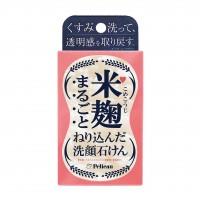 『米麹まるごとねり込んだ洗顔石けん』¥500(税抜)