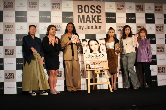 『ボスメイク』出版記念イベント
