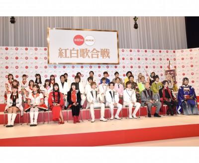 『第69回NHK紅白歌合戦』記者会見の模様と出演者(C)ORICON NewS inc.