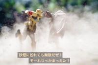 銃腕プロデューサー(2/4)